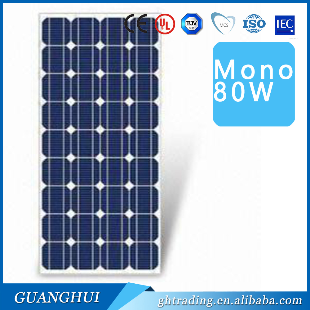 80W 18v poly solar panel with free solar panel sample