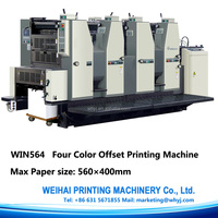 WIN564 High quality brand new four colour offset printing machine