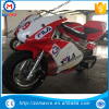 children 49cc mini motorcycle bike for sale