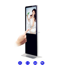 LCD Infrared Free stand Multi Touch Screen PC