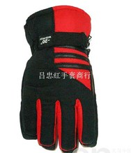 polyester waterproof ski gloves snow glove motorcycle gloves T-9