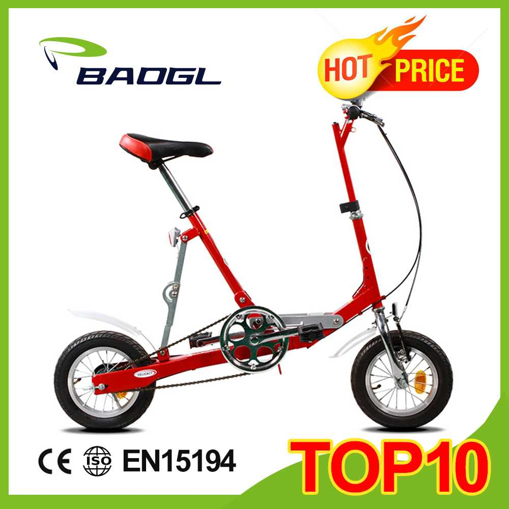 Baogl 12 inch cheap mini folding bicycle/ folding bike low rider