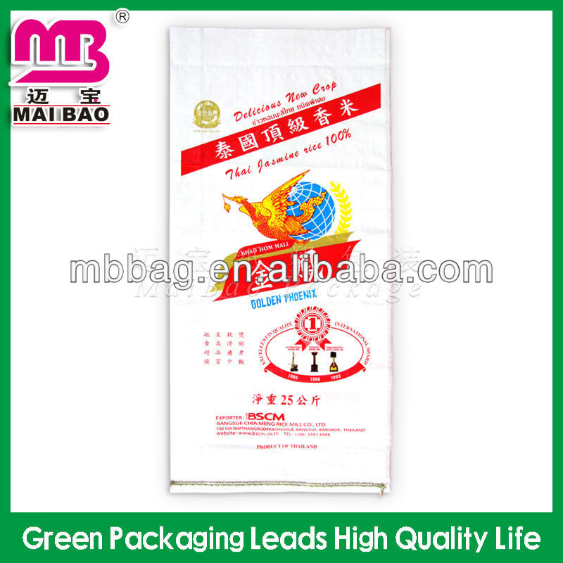 50kgs big lamianted pp bag for cement