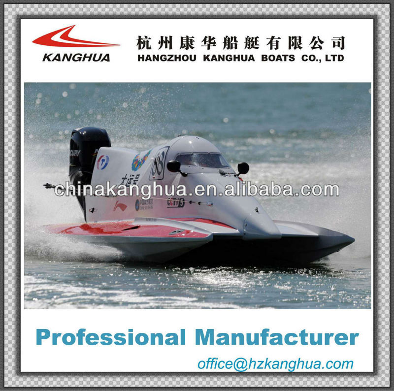 carbon power engine racing sprint f4 motorboats