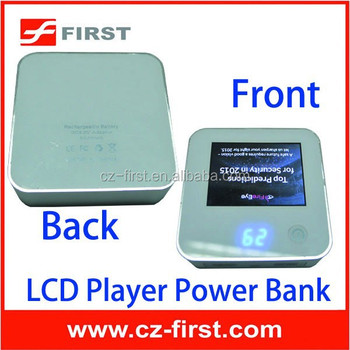 2015 Newest style mini LCD power bank 8800ma