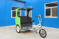 Pedicab Ricksahw/ Passenger Tricycle