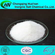 2016 Supply Cheap Silver Nitrate Price, CAS:7761-88-8