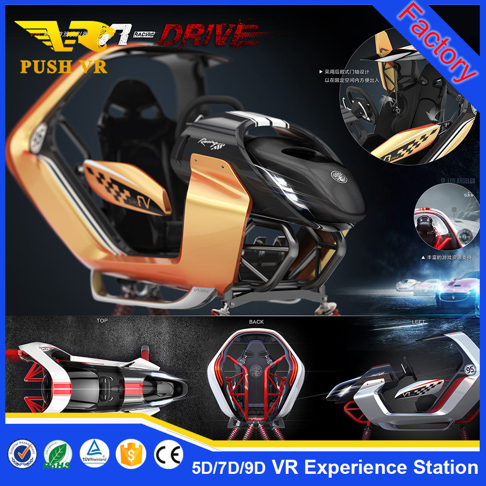 Shanghai China Joy vr car simulator 9d virtual reality racing car simulator factory