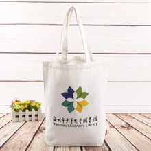 Durable Custom Colorful Logo Printed Cloth Bag Cotton Canvas Tote Bag