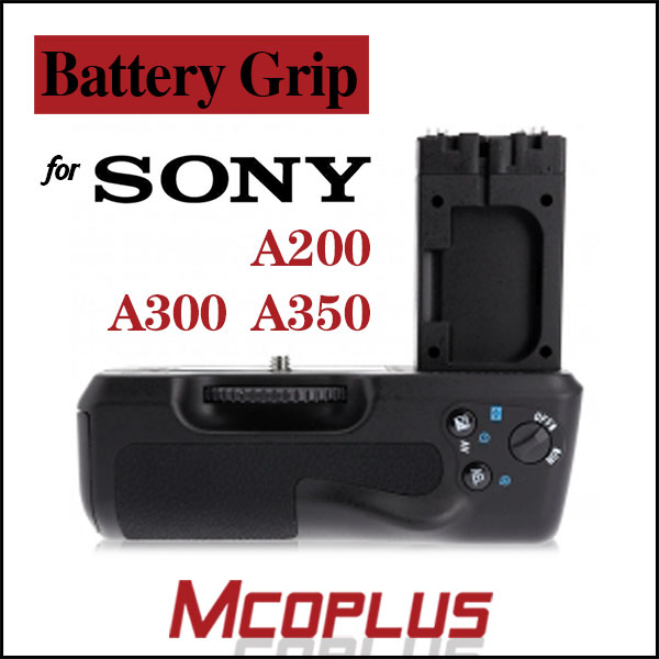 Mcoplus Powerful Vertical Battery Pack Grip for Sony Alpha Digital Camera A200 A300 A350 Replacement for Sony VG-B30AM