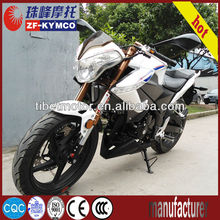 250cc motorcycle off road for adults(ZF250)