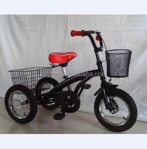cheap metal pedal tricycle bike TRTJ12-1