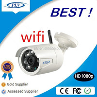 Best professional hd sdi 1080P Day night ip camera wifi for wonderful security world