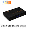 High Quality USB 2.0 2 Port Share Sharing Switch Switcher Selector Box Hub For PC Scanner Printer