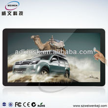 wall mounted chinese xvideos pop lcd tv full touch screen media player