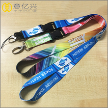 Custom cool design any ups logo lanyard for festival or event activities