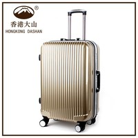 ATB-1 HK DA SHAN PC trolley suitcase luggage