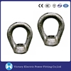 Power Line Hardware Electric Power Fitting Hot Dip Galvanized Oval Eye Nut