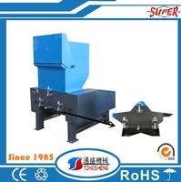 Plastic Shredder Grinder Crusher Machine/PP/PE Film Waste Recycling Plastic Crusher