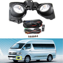 For HIACE 2014 1 Set Front Fog Lamp Cover Trim Replace
