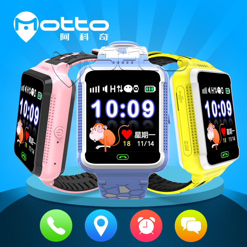 New product electronic fence kids security gps sos tracker smart watch