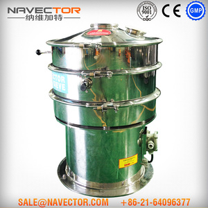 China factory supply flour vibrating sieve machine screen separator