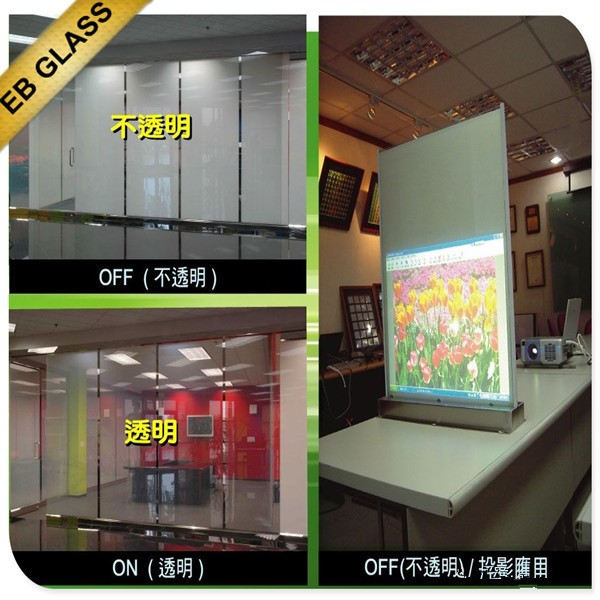 electric tint smart film video projection screen smart film eb glass brand