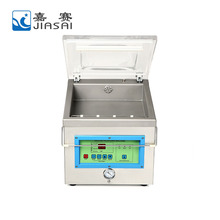 Manufacturers supply vegetables seafood bread frozen chicken vacuum packing machine