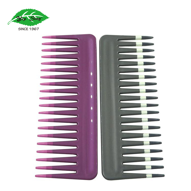 Gradient color Straight Volumizing Wide tooth Plastic Comb