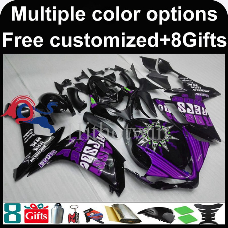 purple motorcycle cowl for Yamaha YZF-<strong>R1</strong> 2007-<strong>2008</strong> 07 08 YZFR1 2007 <strong>2008</strong> 07-08 ABS Plastic <strong>Fairing</strong>