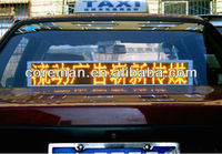 have big stock mobile wholesale lowest price led display car / led display sign taxi