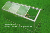 Mini Green house CL Polycarbonate sheet House Plastic house indoor or our door plant