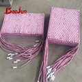 China Baojun pink ceramic heating pad flexible heater