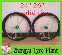 high performance 26inch rubber tyre scooter/public bicycle solid tire public bike tire