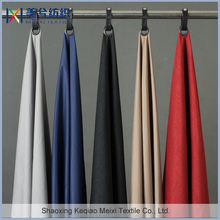 100% polyester curtain fabric blackout,fire retardant blackout fabric