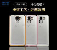 2015 Electroplating tpu cell phone case electroplating tpu case for huawei honor 7