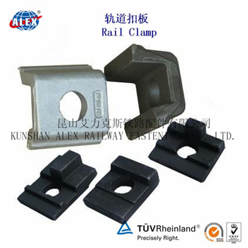 High Quality Railroad Clamp, Railway accessory supplier