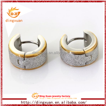 2015 hot sale stainless steel huggie earrings silver sand blasting design