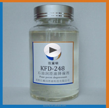 Manufacturer supply KFD-248 pour point depressant additives for special hydraulic oil