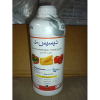 King Quenson Best Selling Deltamethrin 2.5% WP Insecticide Manufacturer