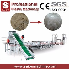 waste woven PP bags recycled plastic bag making machine