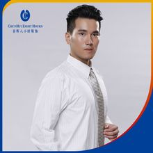 Pictures of professional office uniforms styles for men