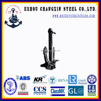 marine boat anchor used Japan Stockless Anchor JIS Anchor