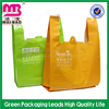 100% new material reusable durable gravure printing t-shirt plastic bags with vest handle