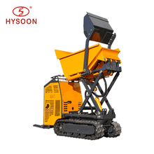 HYSOON compact high quality self-loading mini dumper