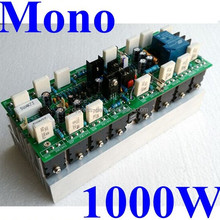 Hifi 1000W Mono Audio Power Amplifier Module Circuit Board Assembled 2000W 4ohm profession amplifier for stage ,home