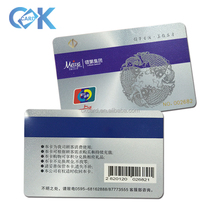Black Magnetic stripe swipe pvc business <strong>card</strong> with high quality