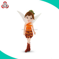 2014 New Design 12 Inch Soft Plush Flying Fairy Doll,Cute Flying Fairy Toy