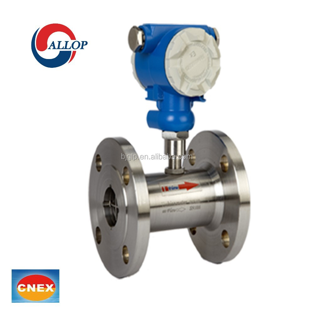 turbine flow meter for used steam turbine generator for sale