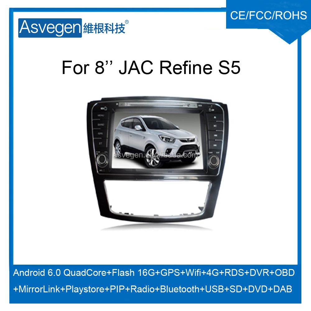 Wholesale Android Car DVD Player for 8'' JAC Refine S5 Navigation Car DVD GPS Support Playstore,4G,WIFI